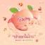 Peachy White Serum 30 ml. เซรั่มลูกพีชเกาหลี thumbnail 1
