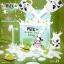 Milk Green Tea Soap 65 g. สบู่น้ำนม ผสมสารสกัดจากชาเขียว thumbnail 4