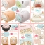 Sumikko Gurashi Part 10 (5 Plays) thumbnail 2