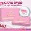 Gluta Swiss by Yuri กลูต้า สวิส พลัส ไลโคปีน โฉมใหม่ thumbnail 2