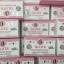 Gluta Whitening Soap by Pink Angel 135 g. กลูต้า ไวน์เทนนิ่ง โซพ สบู่พิงค์แองเจิ้ล thumbnail 3