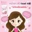 Strawberry Mask Soap by Sumanee 30 g. สบู่มาร์กสตรอ จากสุมณี หน้าใส ไร้สิว thumbnail 9