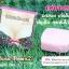 Bikinii Boomz BB Soap 70 g. บิกินี่ บูมส์ บีบี โซพ สบู่นวดหน้าอก thumbnail 4