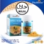Healthway Royal Jelly 1600 mg. เฮลท์เวย์ อาหารเสริมนมผึ้ง thumbnail 1