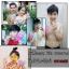 วิตามินเกาหลี by Fairlykiss กล่องสีชมพู thumbnail 14