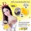 En'joy AHA Body Scrub by C 100 g. เอ็นจอย สครับสับปะรด ไอเท็มใหม่ ดูแลสุขภาพผิว thumbnail 7