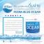 Feora Blue Ocean ฟิโอร่า บลู โอเชียน คอลลาเจน รสเบอร์รี่ thumbnail 4