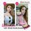 Bikinii BoomZ Fiscina บิกินี่ บูมส์ อกอึ๋ม ฟิตกระชับ ผิวขาวใส เห็นผลชัดจริง thumbnail 6