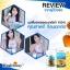 Healthway Royal Jelly 1600 mg. เฮลท์เวย์ อาหารเสริมนมผึ้ง thumbnail 15
