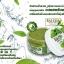 Bai-cha Scrub Milk by Dudeezone 370 g. ใบชาสครับ แค่ขัดก็ขาวใส thumbnail 10