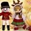 Honee-B, Season's Reindeer thumbnail 7
