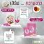 Mini Vit-C กลิ่นสตรอเบอร์รี่ มินิ วิต-ซี วิตามินซีบริสุทธิ์ 100% thumbnail 9