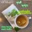 ชามะรุม Bann Cha ชามะรุม สูตรบ้านชา สมุนไพรลดน้ำหนัก thumbnail 10