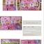 ชุดของเล่น Beautiful My House บ้านแสนสวย thumbnail 2