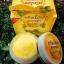 ครีมโสมคุณหญิง 30 g. Ginseng Herbal Cream ครีมโสมปรับสภาพผิวเข้มข้น thumbnail 1
