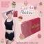 Kinjuju กินจุจุ๊ อาหารเสริมลดน้ำหนัก thumbnail 6