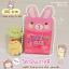 วิตามินเกาหลี by Fairlykiss กล่องสีชมพู thumbnail 1