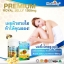 Healthway Premium Royal Jelly 1200 mg. เฮลท์เวย์ นมผึ้งเกรดพรีเมี่ยม thumbnail 6