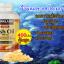 Kirkland Signature Fish Oil 1,000 mg. ผลิตภัณฑ์เสริมอาหารน้ำมันปลา thumbnail 6