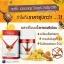 Ausway Royal Jelly 1,600 mg. นมผึ้งจากออสเตรเลีย thumbnail 8