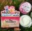 ครีมน้ำนมข้าว Rice Milk Day Cream by Money 5 g. บำรุงผิวหน้าสูตรพิเศษ สำหรับกลางวัน thumbnail 1