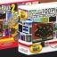 เครื่องเกมจิ๋ว ต่อตรงเข้าทีวี 100 เกม (100 TV Game Controller) thumbnail 4