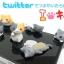 Pluggy แมวเหมียว Tora thumbnail 3
