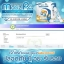 Matiz Plus Pure Collagen Peptides with Vitamin C เมทิซ พลัส คอลลาเจน thumbnail 14