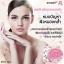 Amado JI Ginseng Gluta Soap 100 g. สบู่อมาโด้ เจไอ สูตรผิวขาว (ก้อนสีชมพู) thumbnail 9