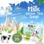 Milk Green Tea Soap 65 g. สบู่น้ำนม ผสมสารสกัดจากชาเขียว thumbnail 6