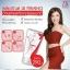 LB Firming (LB Red Hot) 30 ml. แอลบี เฟิร์มมิ่ง เจลกระชับสัดส่วน สลายไขมัน ลดเซลลูไลท์ thumbnail 9