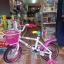 จักรยานสายรุ้ง ล้อยาง 12 นิ้ว thumbnail 4