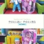 Lovely doll ตุ๊กตาเด็กน้อยดูดขวดนม (ดูดได้เสมือนจริง) thumbnail 1