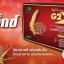 G2X จี ทู เอ็กซ์ ผลิตภัณฑ์เสริมอาหาร สารสกัดจากโสมเกาหลี และเห็ดหลินจือ thumbnail 2