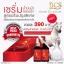 BCS Horse Oil Serum 10 ml. เซรั่มน้ำมันม้าสลายฝ้า thumbnail 3