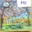 napkin ลายต้นไม้ (รหัสสินค้า NA-490) thumbnail 1