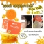 Nang Fah Soap by Ariya Skincare 70 g. สบู่นางฟ้า ระเบิดฝ้า หน้าใส thumbnail 13