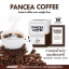 Pancea Coffee แพนเซีย คอฟฟี่ กาแฟปรุงสำเร็จ ควบคุมน้ำหนัก thumbnail 4