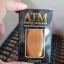 ATM Diamond Gold Soap 30 g. สบู่เพชรทองคำ สุดยอดคุณค่าอาหารผิว thumbnail 3