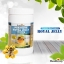 Healthway Premium Royal Jelly 1200 mg. เฮลท์เวย์ นมผึ้งเกรดพรีเมี่ยม thumbnail 1