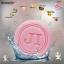 Amado JI Ginseng Gluta Soap 100 g. สบู่อมาโด้ เจไอ สูตรผิวขาว (ก้อนสีชมพู) thumbnail 11