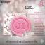 Amado JI Ginseng Gluta Soap 100 g. สบู่อมาโด้ เจไอ สูตรผิวขาว (ก้อนสีชมพู) thumbnail 6