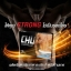 CHU ชูว์ ผลิตภัณฑ์อาหารเสริมสำหรับท่านชาย thumbnail 1