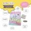 A-ra Yummy เอระ ยัมมี่ อาหารเสริมลดน้ำหนัก thumbnail 4