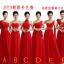 (เช่าชุดราตรี) ชุดราตรี <สีแดง> รหัสสินค้า EK-SEVL0004 (แบบ D) thumbnail 2