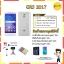 Huawei GR5 2017 รุ่น RAM3GB/32GB แถม ไม้เซลฟี่+ฟิล์ม+เคส+PowerBank thumbnail 3