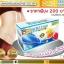 S2S Secret 2 Slim Extra Detox เอส ทู เอส ซีเครท ทู สลิม เอ็กซ์ตร้า ดีท็อกซ์ น้ำชงแมงลักโฉมใหม่ thumbnail 9