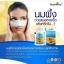 Healthway Royal Jelly 1600 mg. เฮลท์เวย์ อาหารเสริมนมผึ้ง thumbnail 5