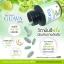 High Vitamin C Guava 1,000 mg. วิตามินซีจากฝรั่ง ผิวขาวกระจ่างใส ดูอ่อนกว่าวัย thumbnail 6