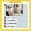 Cheese Cream Night Mask by Wink Aura 10 g. มาส์คหมูชีส thumbnail 15